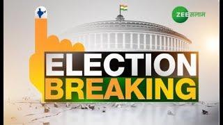 सीएम अमरिंदर सिंह ने कांग्रेस की हार का ठीकरा फोड़ा सिद्धू पर Zee Salaam 23 May 2019