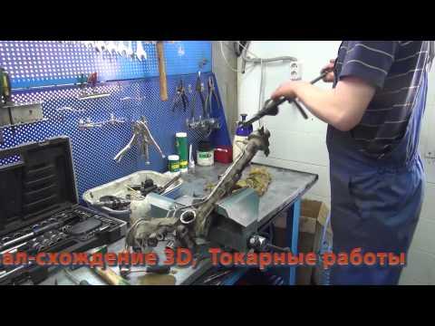 Видео Ремонт рулевой бмв