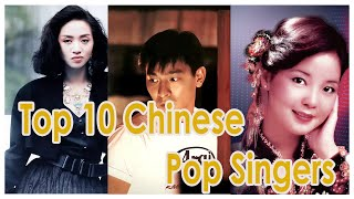 Top 10 Chinese Pop Singers/the pop supper star in china/Supper singer in china #Top 10 areas#