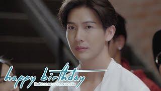 ที...ขอโทษนะที่ไม่ได้รอ   happy birthday วันเกิดของนาย วันตายของฉัน