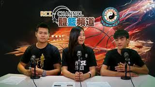 Publication Date: 2018-05-28 | Video Title: 學屆籃球新勢力@香港道教聯合會 青松中學 PART 2