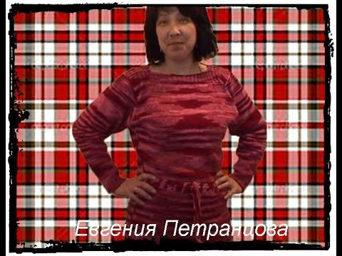 Женский свитер лапша