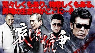 チャンネル登録よろしくお願いいたします! https://goo.gl/QYTki7 関東...