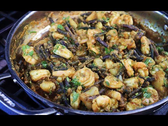 Curry Bodi With Shrimp | CaribbeanPot.com