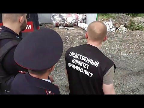 В Оренбурге задержаны подозреваемые в серийных убийствах.