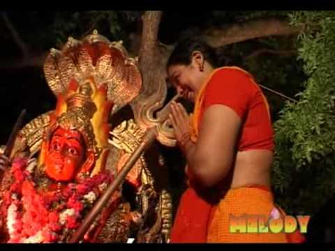 மங்கள குங்குமம் - Mangala Kungumam