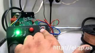 SSVA-mini «Самурай», работа с подающим устройством SSVA-PU(Магазин ЭлектроХаус, http://el.zp.ua/shop/home/category/19..., провел тесты. Подключили сварочный инвертор Сварочный инверто..., 2013-07-24T15:19:40.000Z)