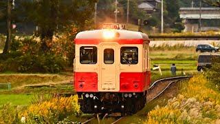 【キハ205】ひたちなか海浜鉄道国鉄型気動車【湊線】那珂湊~勝田