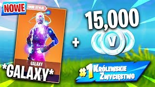 "💲 JAK *ZDOBYĆ* SKIN ""GALAXY"" + ""15000"" V-DOLCÓW?! 