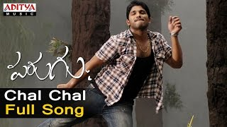 Chal Chal Full Song ll Parugu Songs ll Allu Arjun, Sheela