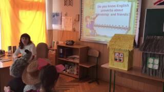 Відкритий урок з англ. мови 4 А-6