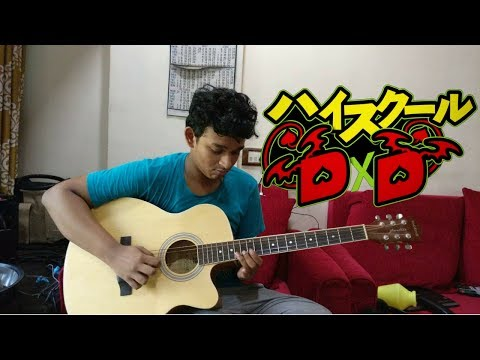 Highschool DxD - Trip Innocent of D Guitar Cover [TABS]