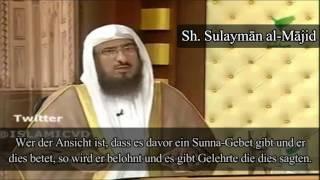 Sh. Sulayman al-Majid | Sunna-Gebet vor dem Freitagsgebet?