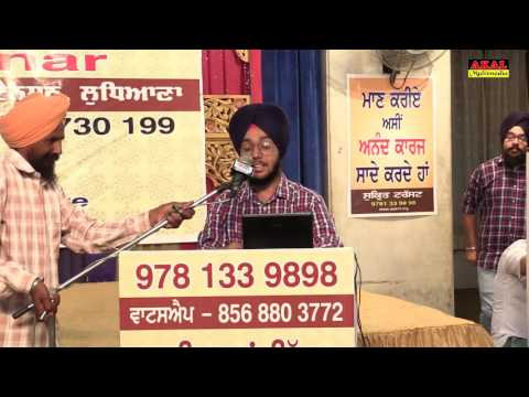 012 HFL 3 Day 02 23April2016 Poem Jaspreet Singh