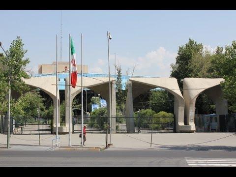 University of Tehran Iran - View of the famous entrance building - Daneshgahe Tehran July 2012