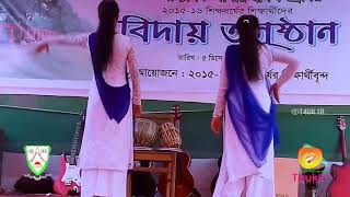 Govt Azizul Haque College Best Dance Performance  Shuvo...