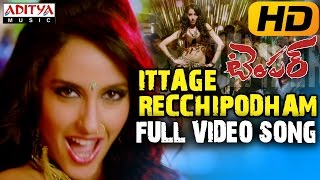 Ittage Recchipodham Full Hd Video Song Temper Video Songs, Kajal Agarwal