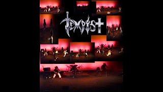 "Teen Heavy Metal Band Takes Over High School Talent Show: ""Tempist"" 1st Senior Recital 1992"