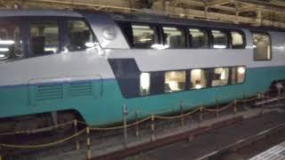 251系 回送列車 東京駅発車‼️(JREastJapan series251‼️)