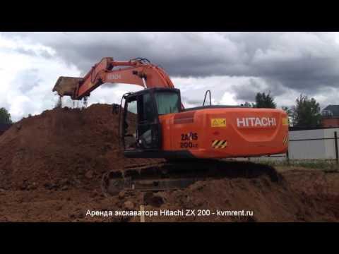 Аренда экскаватора Hitachi ZX 200 LC