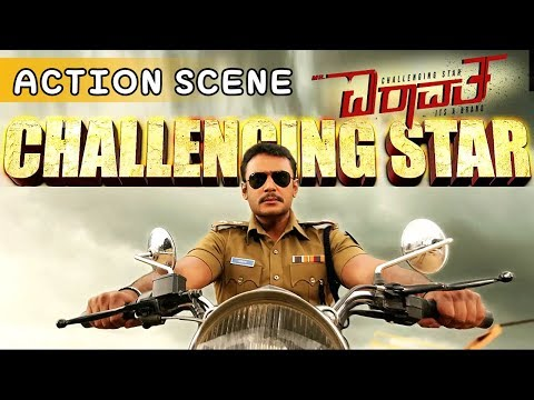 Challenging star Darshan Sakkath Fight Scenes | Kannada Action Scenes | Mr.Airavatha Kannada Movie