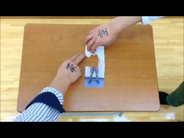 ラフ次元のテーブルチューブ「ラフ次元パズル」