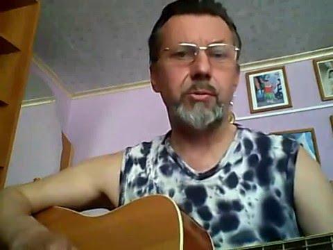 ВОЕННЫЕ ПЕСНИ Тексты военных песен Военные песни аккорды
