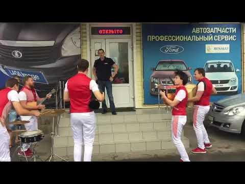 Хрустальная свадьба)) Евгений и Евгения