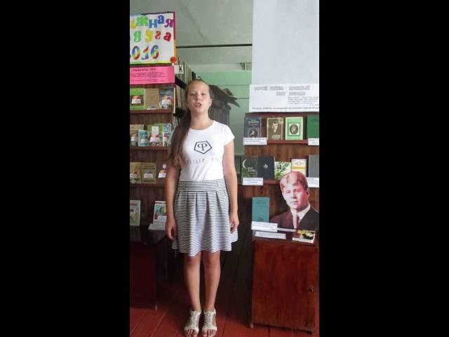 Изображение предпросмотра прочтения – ЕленаЖарова читает произведение «Пороша (Еду. Тихо. Слышны звоны…)» С.А.Есенина