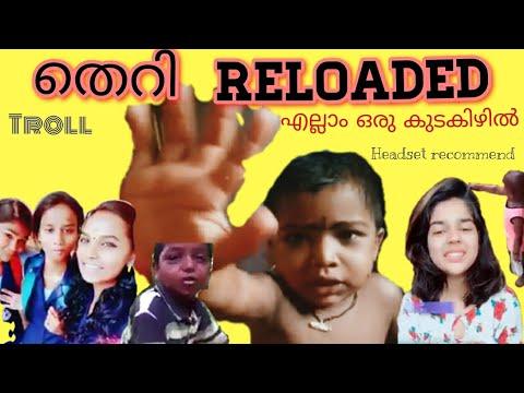 തെറി Malayalam Reloaded