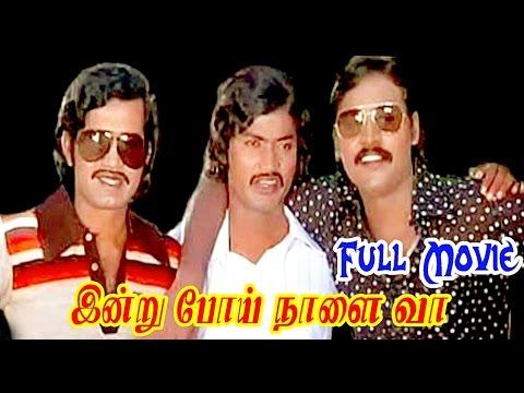 Indru Poi Naalai Vaa| Super Hit Tamil Full Movie Hd| K. Bhagyaraj Radhika Pazhanisamy| Tamil Movie