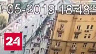 Смотреть видео Момент гибели Сергея Доренко попал на видео - Россия 24 онлайн