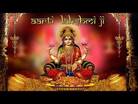 ॐ जय लक्ष्मी माता । आरती लक्ष्मी जी । दिवाली स्पेशल  । Om Jai Lakshmi Mata |Aarti Laxmi Ji thumbnail