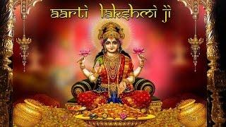 ॐ जय लक्ष्मी माता । आरती लक्ष्मी जी । दिवाली स्पेशल  । Om Jai Lakshmi Mata |Aarti Laxmi Ji
