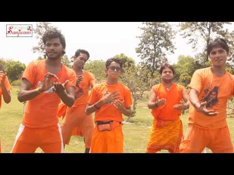 New 2015 Bhojpuri Kawar Geet || A Baba Sona Se Sadi Karadi || Vishal Raj