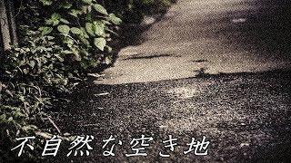 中学3年生の時の話です。 私の実家は東京近郊にある かなり小さい町で… ...