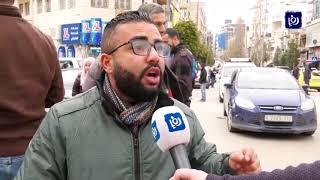 مسيرات متواصلة في الضفة الغربية رفضا لما يسمى بصفقة القرن (1/2/2020)