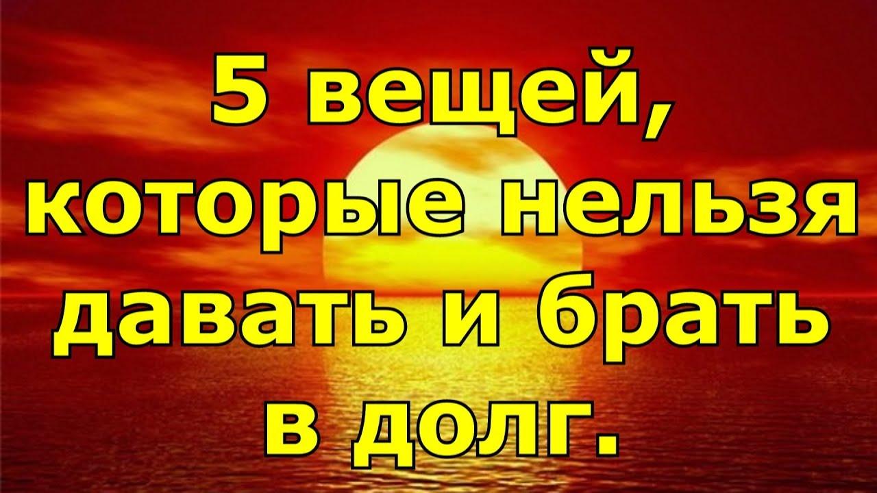 когда нельзя давать в долг микрокредиты кыргызстан