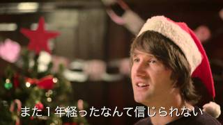 Emmy The Great and Tim Wheeler - Home for the Holidays (Japanese Version) YouTube Videos