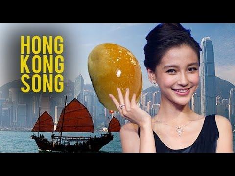 Hong Kong Food Song (MUSIC VIDEO) - Fung Bros feat. DoughBoy