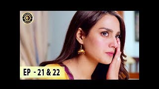 Qurban Episode 21 - 22 - 29th Jan 2018 - Iqra Aziz  Top Pakistani Drama