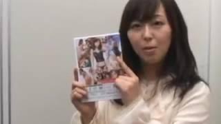 今回取材をさせて頂いたのは、上智大卒のインテリ美尻アイドル・伊藤え...