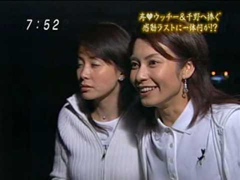 2006/6/11 内田・千野 6/6
