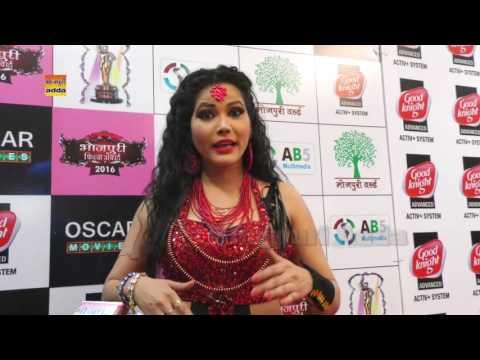 HOT Actress Seema Singh Performance At Bhojpuri Film Award 2016