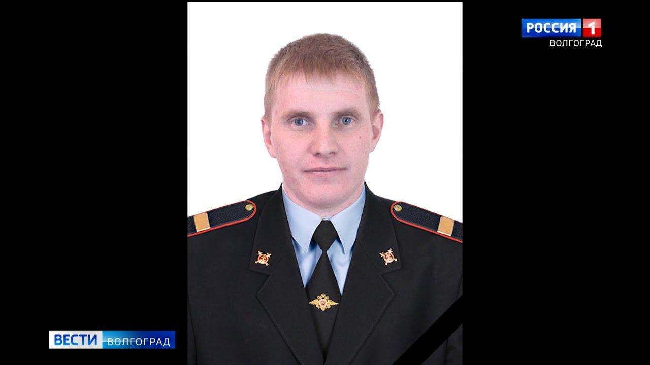 В Волгограде убит полицейский - YouTube