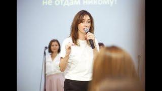 "Download Служение команды ЖЦ - ""Женщина и деньги"" Mp3 and Videos"