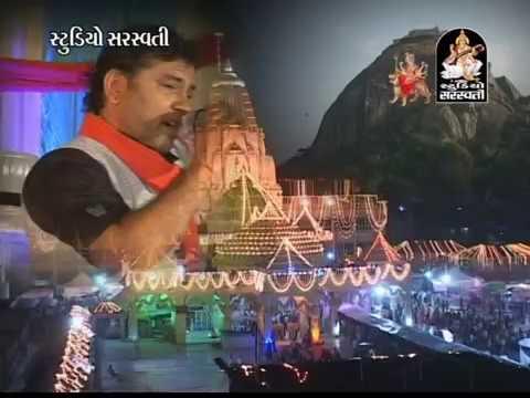 Kirtidan Gadhvi No TAHUKAR 2 Nonstop Part 1 | Gujarati Live Garba Songs | Ful Video Song Mp3