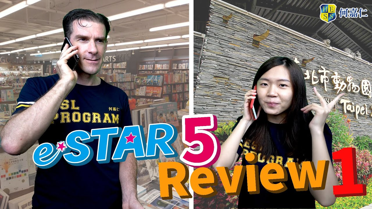 【HESS ENGLISH CLASSROOM】eSTAR 5 Review1