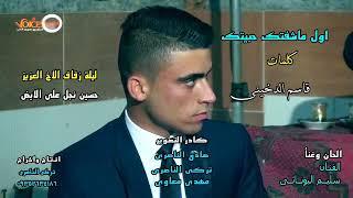 الفنان سلیم البونائی(اول ماشفتک حبیتک)