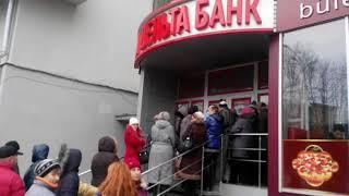ЮРИСТ ДМИТРИЙ БЕЛОЗЕРОВ   ЗВОНИТ БАНК   ДОЛГ БАНКУ   КАК ВЗЯТЬ КРЕДИТ   СПИСАНИЕ ДОЛГА